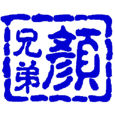 https://cookkeng.com/wp-content/uploads/2019/01/Brother-Gan-Food_logo.jpg
