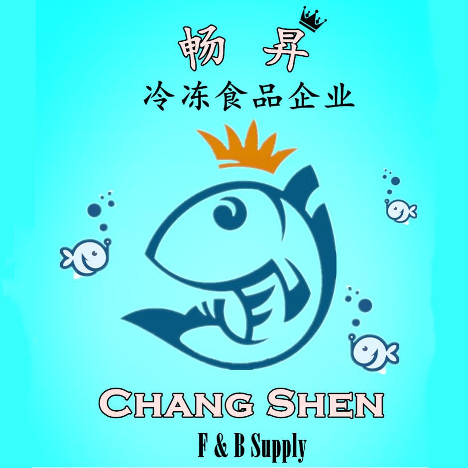 https://cookkeng.com/wp-content/uploads/2019/01/Chang-Shen-Frozen_Logo-1.jpg